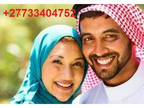 +27733404752 Islamic Black Magic Specialist @@||Lost Love Spells Caster In Kenya Cyprus Dubai Germany Malaysia Denmark And Canada